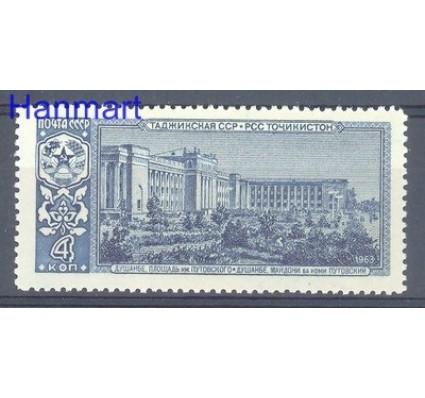 Znaczek ZSRR 1963 Mi 2858 Czyste **