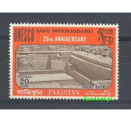 Znaczek Pakistan 1971 Mi 316 Czyste **