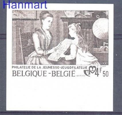 Znaczek Belgia 1977 Mi 1921B Czyste **