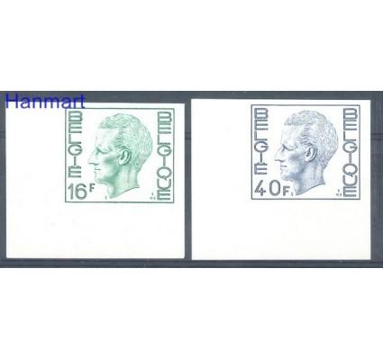 Znaczek Belgia 1977 Mi 1927-1928B Czyste **
