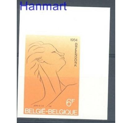 Znaczek Belgia 1979 Mi 1980B Czyste **