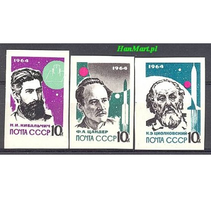 Znaczek ZSRR 1964 Mi 2898-2900B Czyste **
