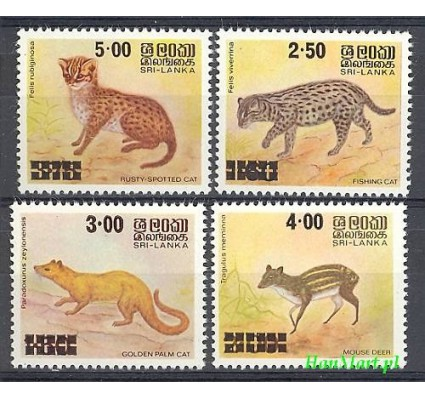 Znaczek Sri Lanka 1981 Mi 542-545 Czyste **