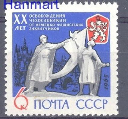 Znaczek ZSRR 1965 Mi 3035 Czyste **
