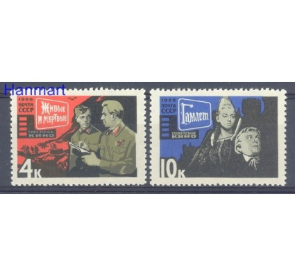 Znaczek ZSRR 1966 Mi 3190-3191 Czyste **