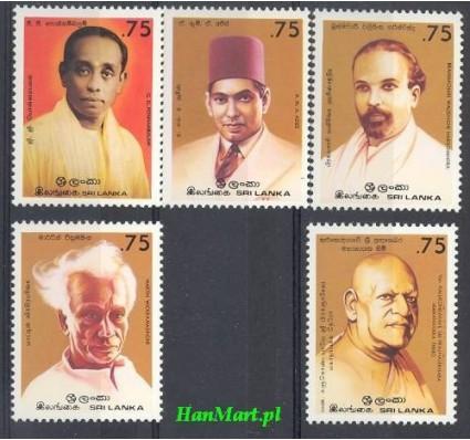 Znaczek Sri Lanka 1986 Mi 745-749 Czyste **