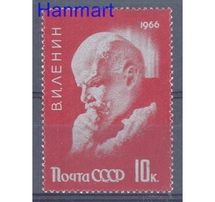 Znaczek ZSRR 1966 Mi 3209 Czyste **