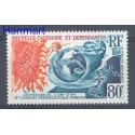 Nowa Kaledonia 1973 Mi 533 Czyste **