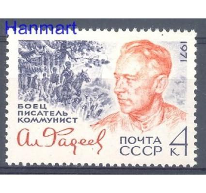 Znaczek ZSRR 1971 Mi 3949 Czyste **
