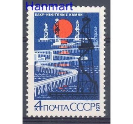 Znaczek ZSRR 1971 Mi 3967 Czyste **