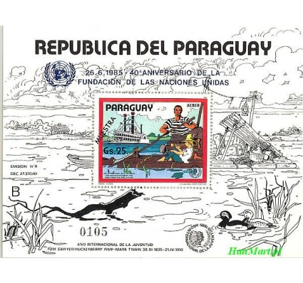 Znaczek Paragwaj 1985 Mi spebl 417 Czyste **