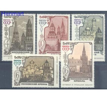 Znaczek ZSRR 1967 Mi 3440-3444 Czyste **