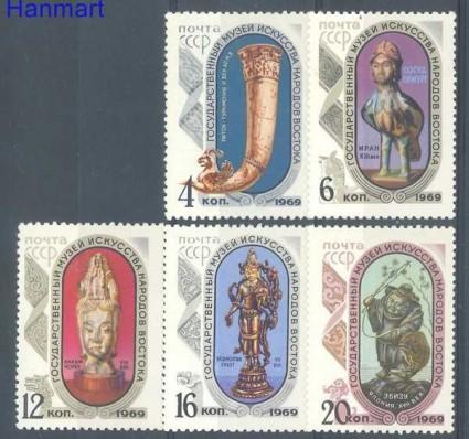 Znaczek ZSRR 1969 Mi 3661-3665 Czyste **