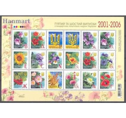Znaczek Ukraina 2005 Mi ark 433standart Czyste **