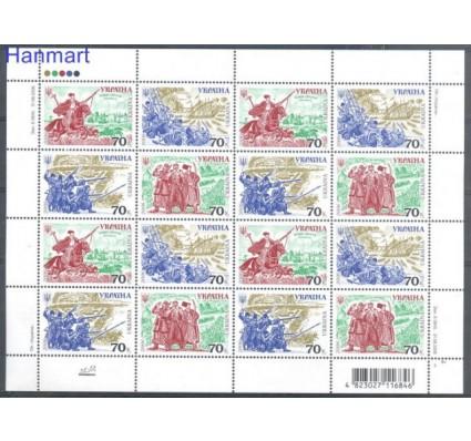 Znaczek Ukraina 2006 Mi ark 813-816 Czyste **