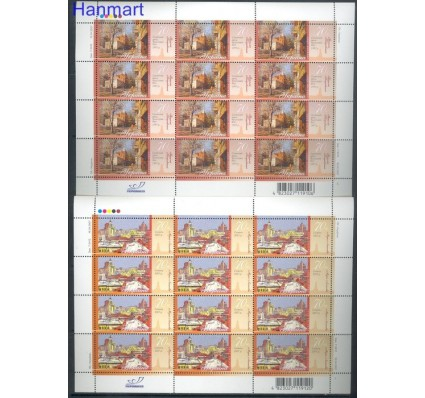 Znaczek Ukraina 2007 Mi ark 860-863 Czyste **
