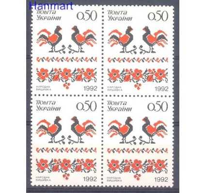 Znaczek Ukraina 1992 Mi 91 Czyste **