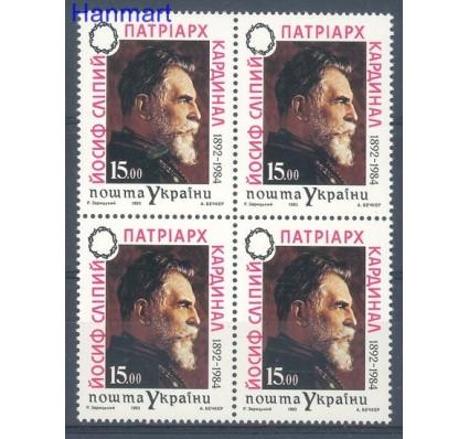 Znaczek Ukraina 1993 Mi 97 Czyste **