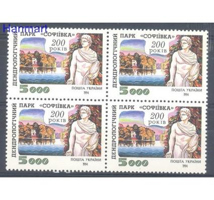 Znaczek Ukraina 1994 Mi 131 Czyste **