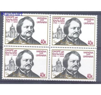 Znaczek Ukraina 1999 Mi 305 Czyste **
