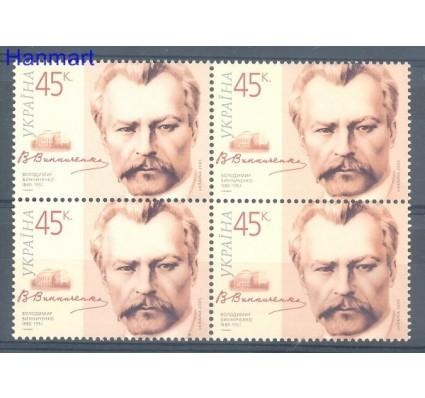 Znaczek Ukraina 2005 Mi 725 Czyste **