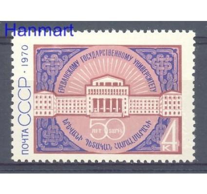 Znaczek ZSRR 1970 Mi 3794 Czyste **