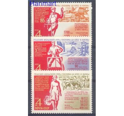 Znaczek ZSRR 1970 Mi 3802-3804 Czyste **