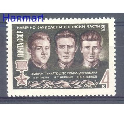 Znaczek ZSRR 1971 Mi 3849 Czyste **
