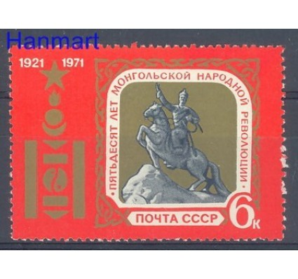 Znaczek ZSRR 1971 Mi 3887 Czyste **