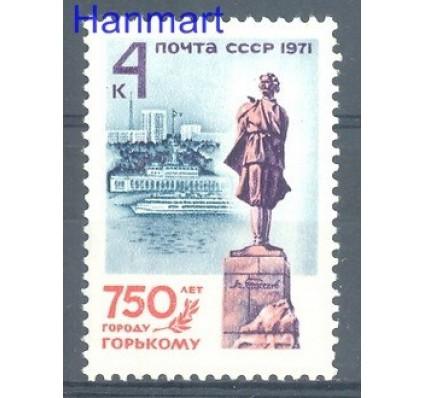 Znaczek ZSRR 1971 Mi 3922 Czyste **