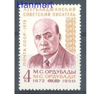 Znaczek ZSRR 1972 Mi 4009 Czyste **