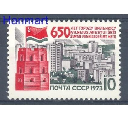 Znaczek ZSRR 1973 Mi 4083 Czyste **