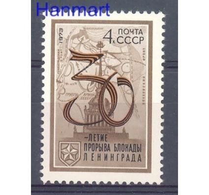 Znaczek ZSRR 1973 Mi 4084 Czyste **