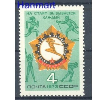 Znaczek ZSRR 1973 Mi 4124 Czyste **
