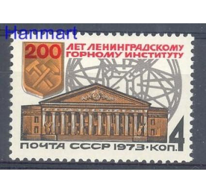 Znaczek ZSRR 1973 Mi 4169 Czyste **