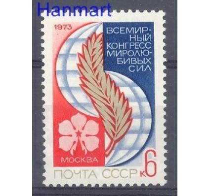 Znaczek ZSRR 1973 Mi 4170 Czyste **