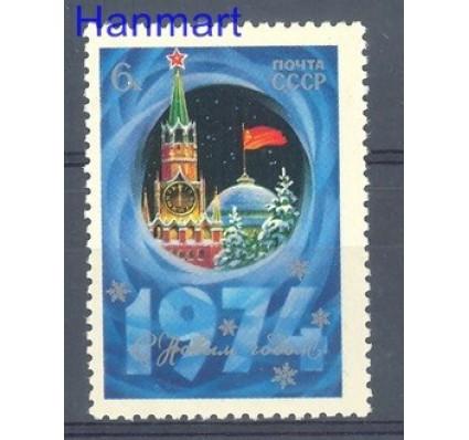 Znaczek ZSRR 1973 Mi 4180 Czyste **