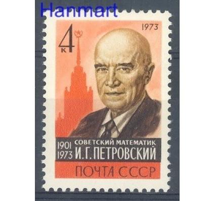 Znaczek ZSRR 1973 Mi 4200 Czyste **