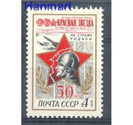 Znaczek ZSRR 1974 Mi 4202 Czyste **