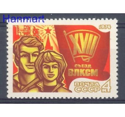Znaczek ZSRR 1974 Mi 4226 Czyste **
