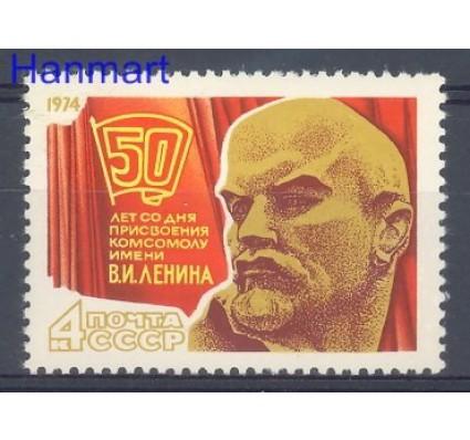 Znaczek ZSRR 1974 Mi 4227 Czyste **