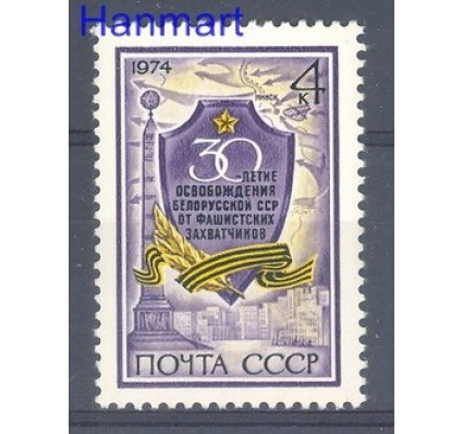 Znaczek ZSRR 1974 Mi 4248 Czyste **