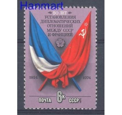 Znaczek ZSRR 1975 Mi 4341 Czyste **