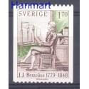 Szwecja 1979 Mi 1073 Czyste **