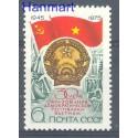 ZSRR 1975 Mi 4401 Czyste **