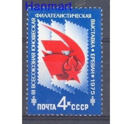 Znaczek ZSRR 1975 Mi 4407 Czyste **
