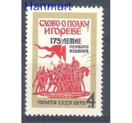 Znaczek ZSRR 1975 Mi 4410 Czyste **