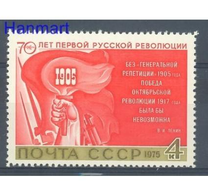 Znaczek ZSRR 1975 Mi 4413 Czyste **