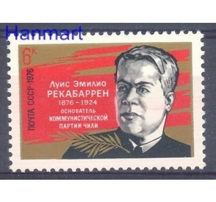 Znaczek ZSRR 1976 Mi 4486 Czyste **