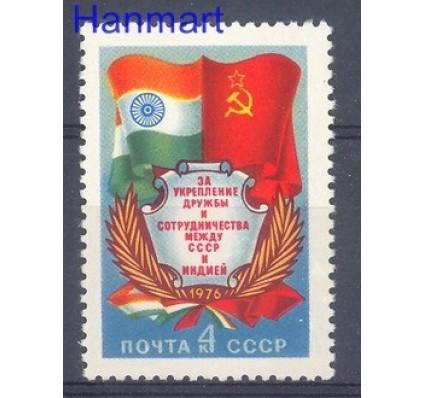 Znaczek ZSRR 1976 Mi 4513 Czyste **